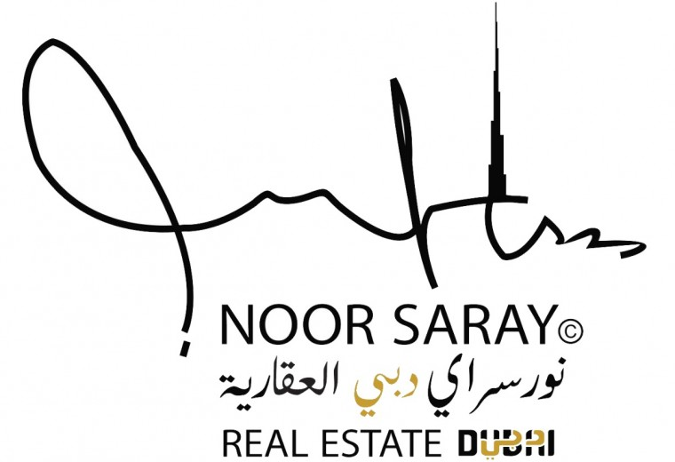 نور سراي دبي العقارية