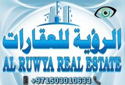 alruwya real estate
