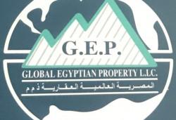 Global Egyptian Property LLC