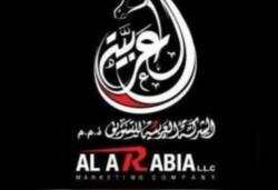 الشركه العربيه للتطوير العقارى بعجمان