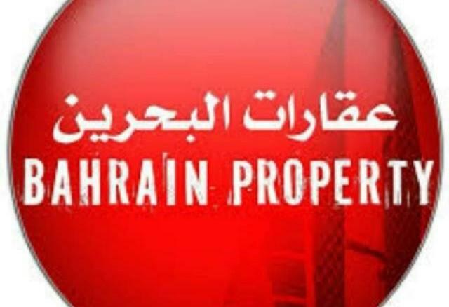 عقارات البحرين قولدن اسكاي للعقارات