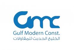 الخليج الحديث للعقارات
