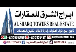 ابراج الشرق للعقارات ALSHARQ TOWERS REAL ESTATE
