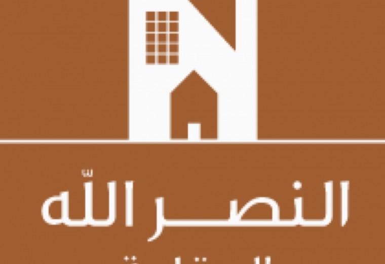أرض للبيع في الجابريه