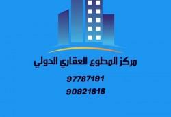 مركز المطوع العقاري الدولي