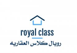 مؤسسة رويال كلاس العقاريه ٩٧٥٤٤٤٥٨