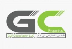 التعاون الخليجي ش م م Gulf Cooperation LLC