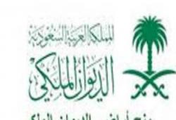 مكتب ابومحمد
