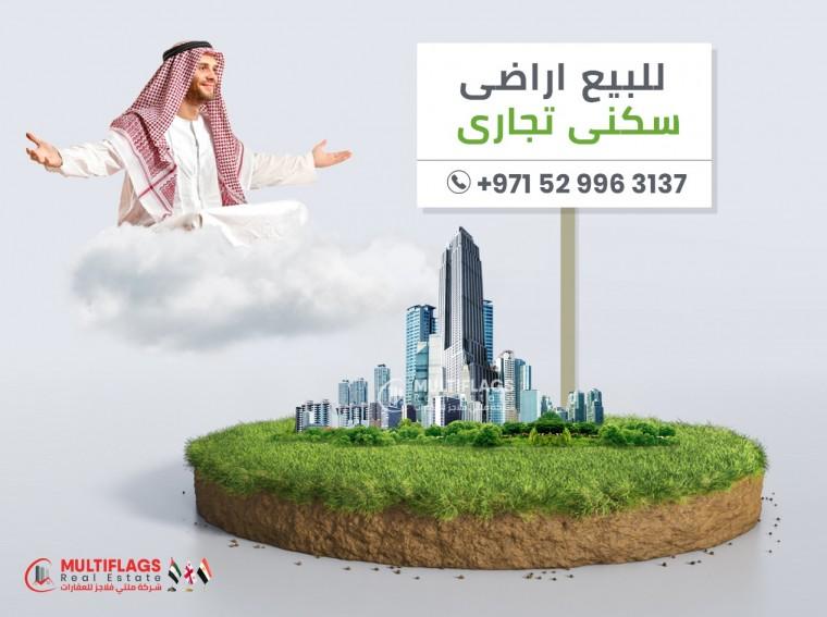 ارض للبيع في العاليه - عجمان