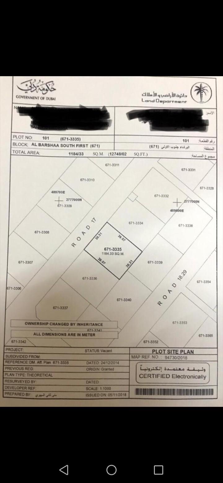 ارض للبيع في البرشاء - دبي