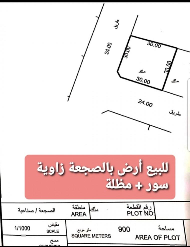 ارض للبيع في الصجعه الصناعيه - الشارقه