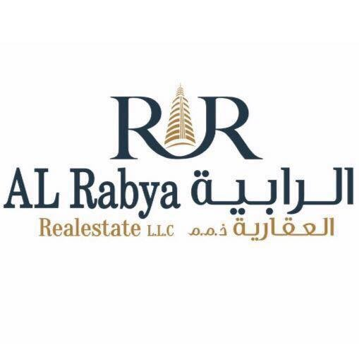 ارض للبيع في الراشديه - عجمان