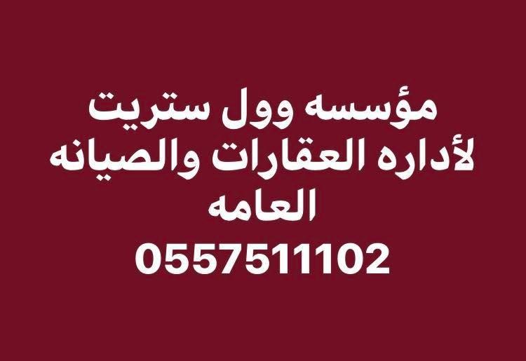 شقه للبيع في بني ياس - ابوظبي
