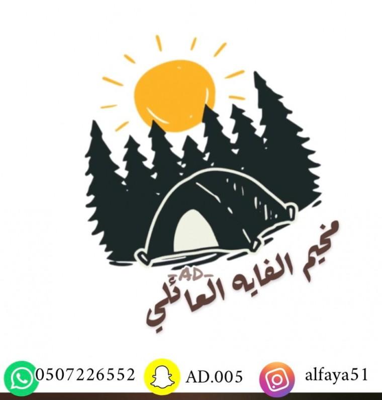 ارض للإيجار في الفايه - ابوظبي