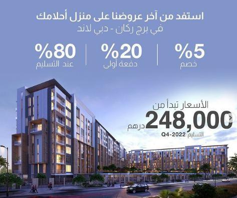 استوديو للبيع في مدينه خليفه ا ب - ابوظبي