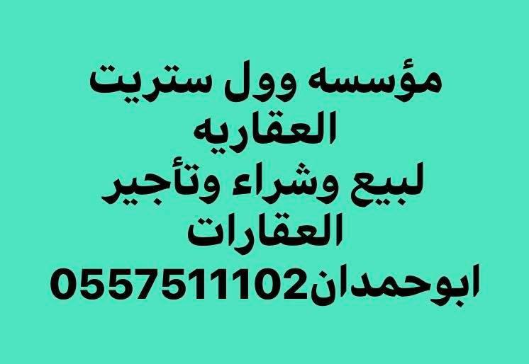 ارض للبيع في مصفح الصناعيه - ابوظبي