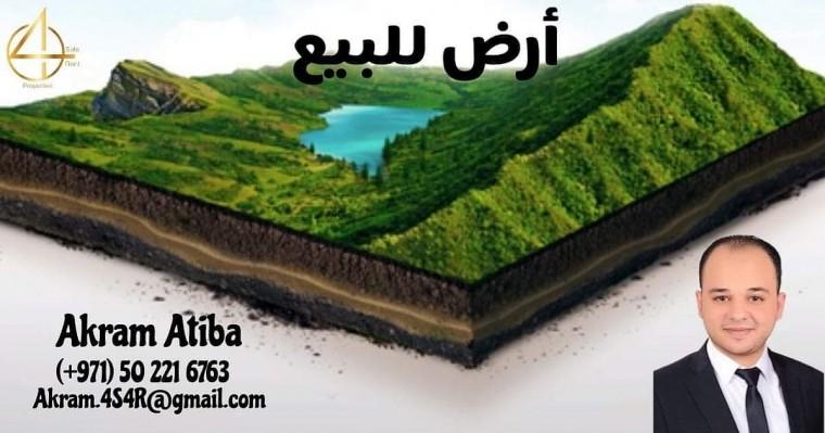 ارض للبيع في مدينه محمد بن زايد - ابوظبي