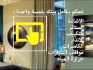 شقه للبيع في الشامخه - ابوظبي
