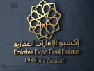 ارض للبيع في رماح - ابوظبي