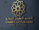 ارض للبيع في الشهامه - ابوظبي