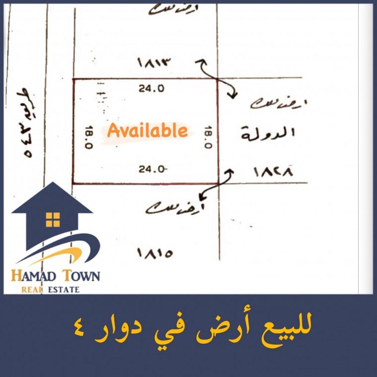 ارض للبيع في مدينه حمد