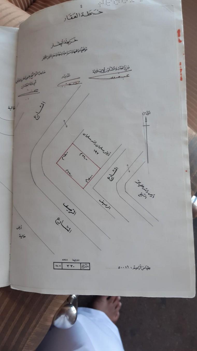 بنايه للبيع في الحجيات - الرفاع