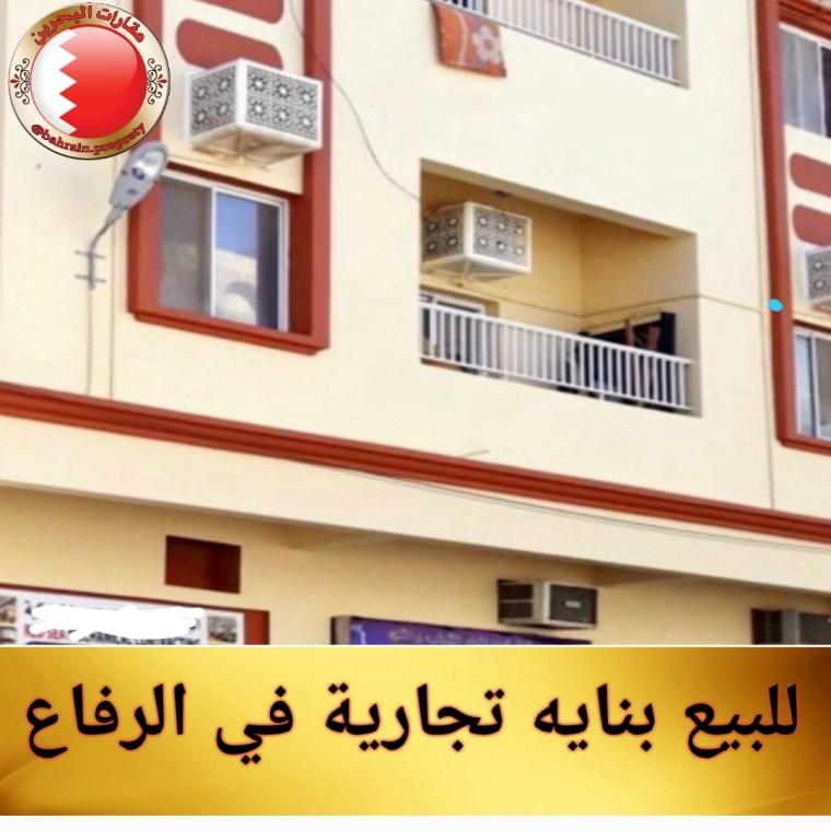 بنايه للبيع في الرفاع الشرقي - الرفاع