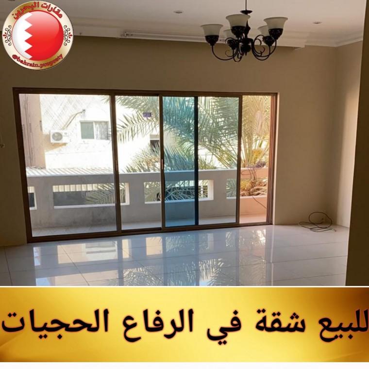 شقه للبيع في الرفاع الشرقي - الرفاع