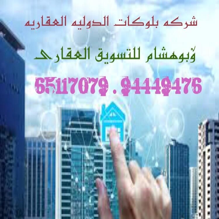 بيت للبيع في مبارك العبدالله الجابر - غرب مشرف