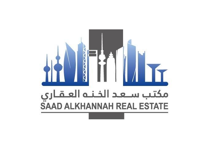 تجاري للبيع في اسواق القرين - غرب ابوفطيره الحرفيه