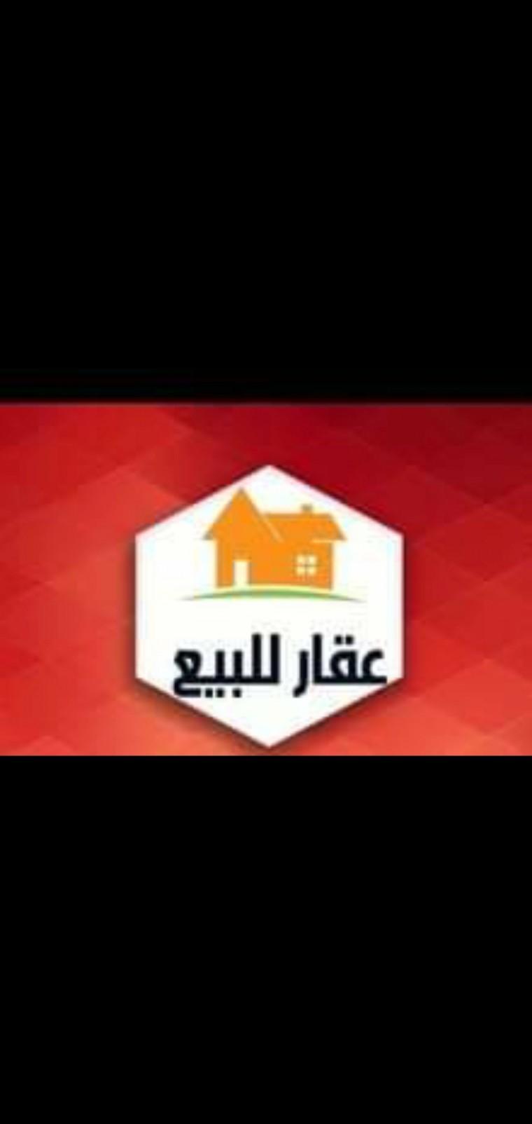 بيت للبيع في سلوى