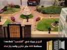 بيت للبيع في الشعب السكني